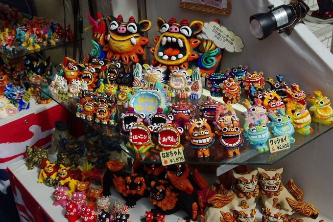 Okinawa lembrancinhas