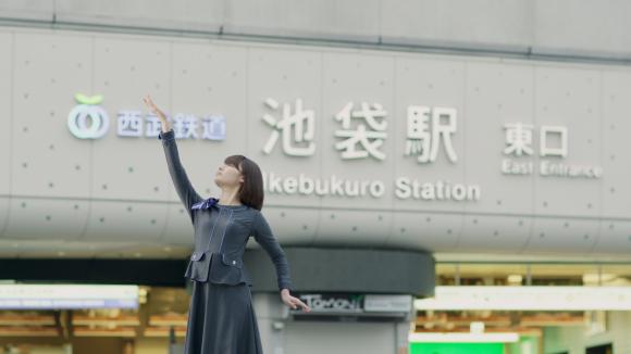 Estação Ikebukuro