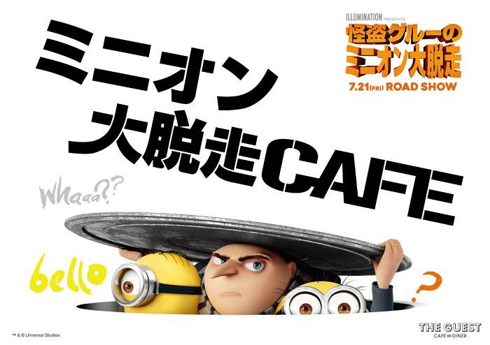 Minions Cafe