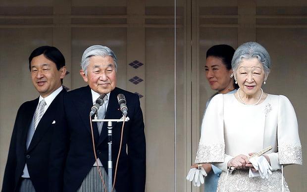 Imperador Akihito e Imperatriz