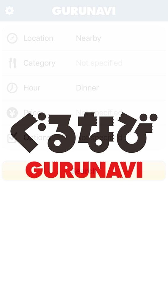 Gurunavi