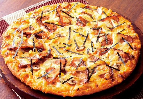 frango teriyaki pizza