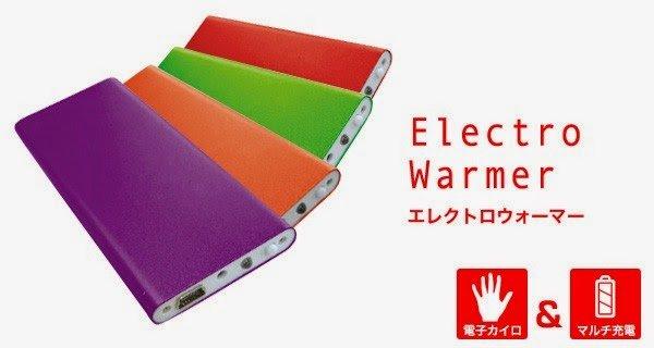kairo elétrico Japão