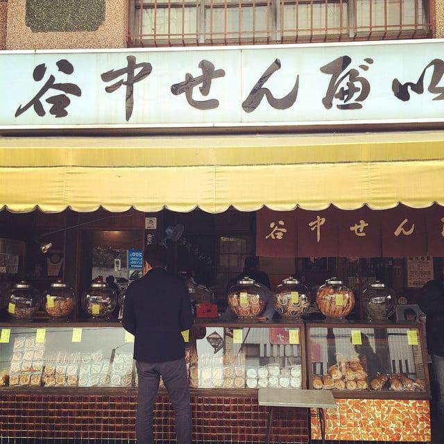 loja de senbei no Japão