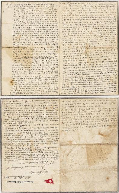 Carta de Masabumi Hosono