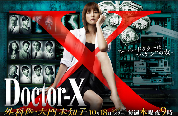 Doctorx