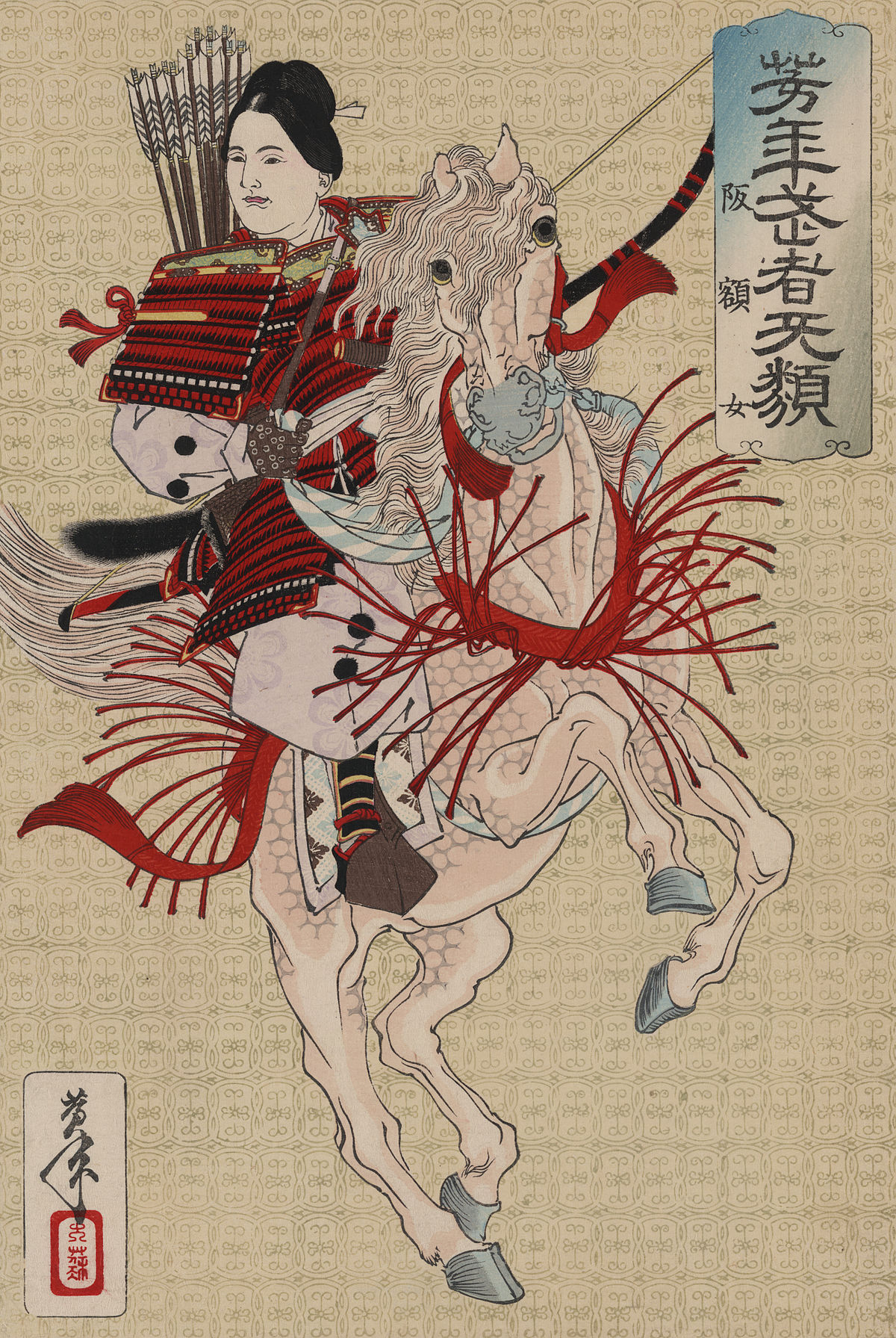 Hangaku Gozen
