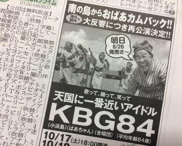 KBG84