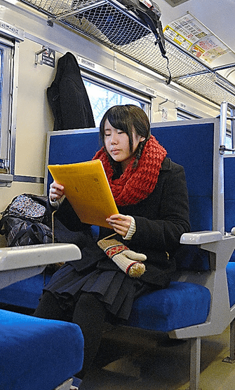 Kana Harada