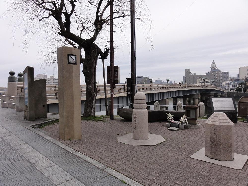Ponte Matsue Ohashi