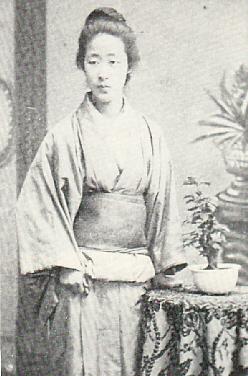 Toshiko Kishida
