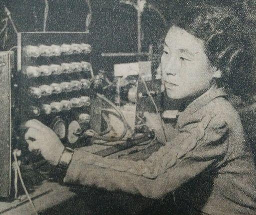 Toshiko Yuasa