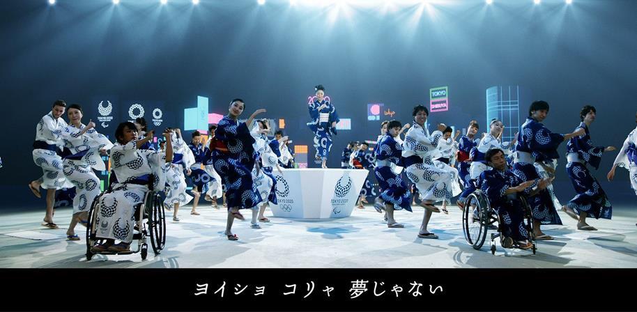 vídeo música Olimpíadas