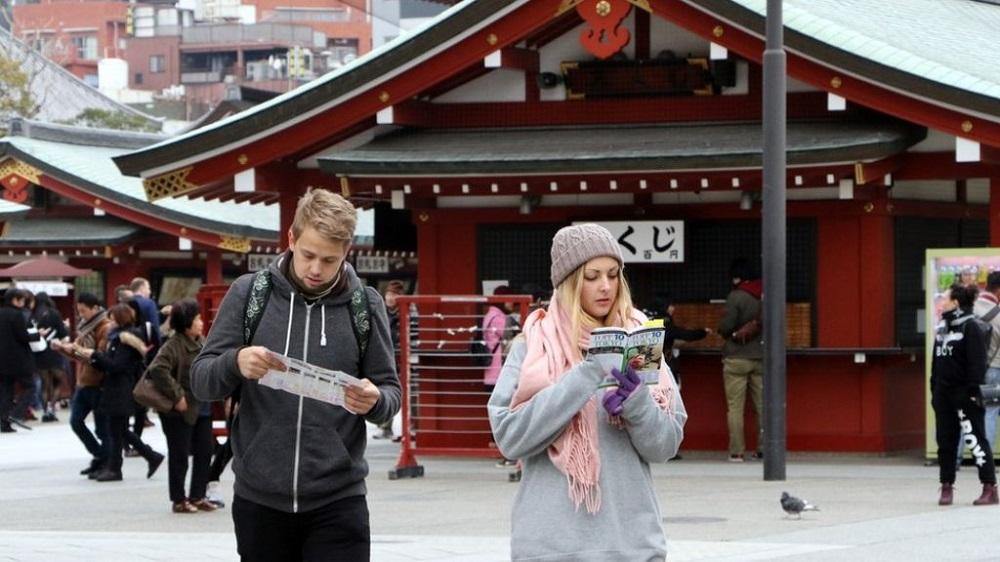 turismo no Japão