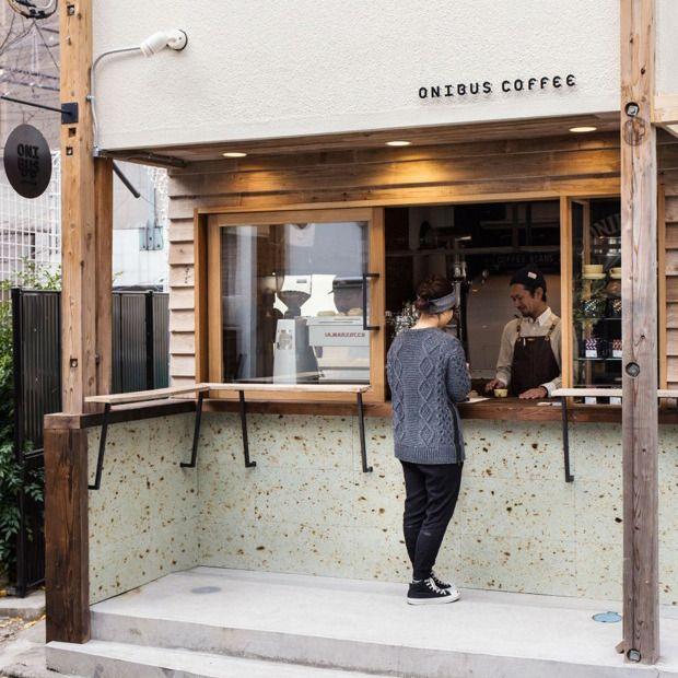 Café no Japão