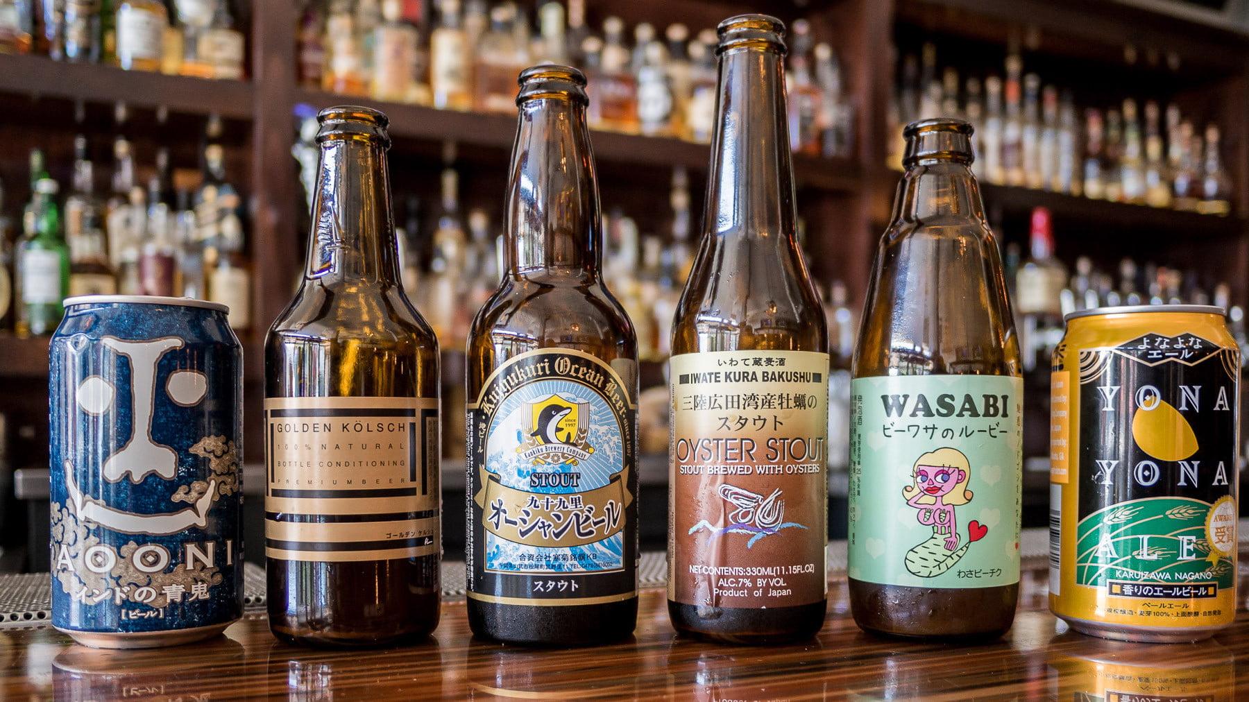 cerveja no Japão