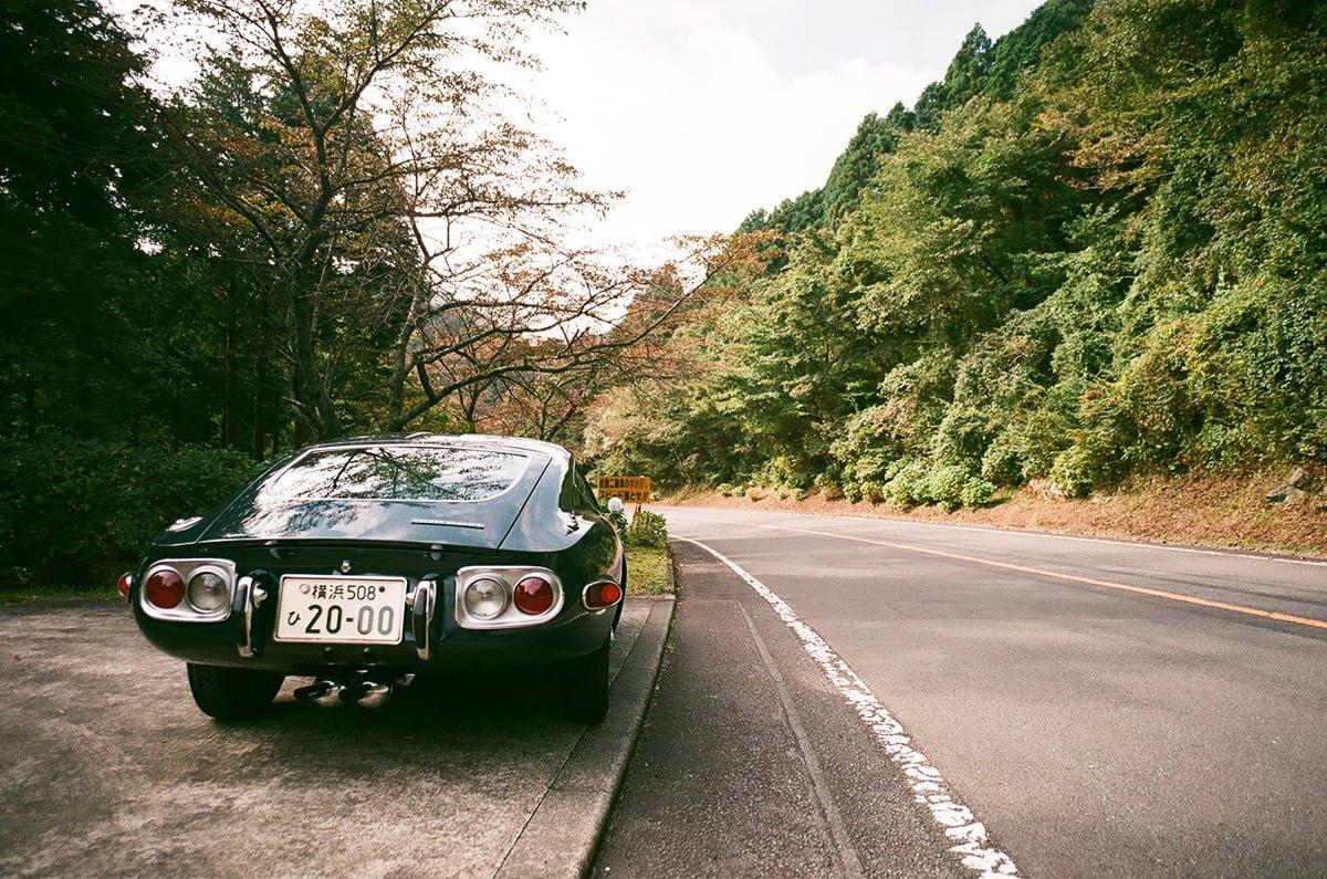 Hakone Japão