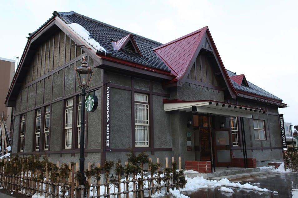 Starbucks Hirosaki Koen-mae