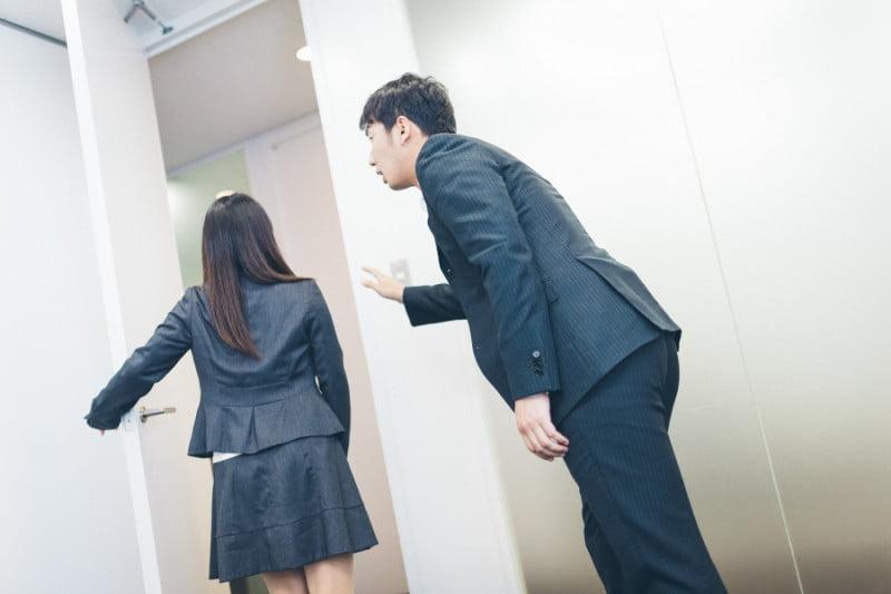 Segurar portas Japão