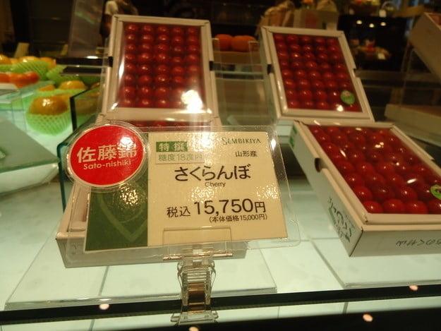 caixa de cereja no Japão