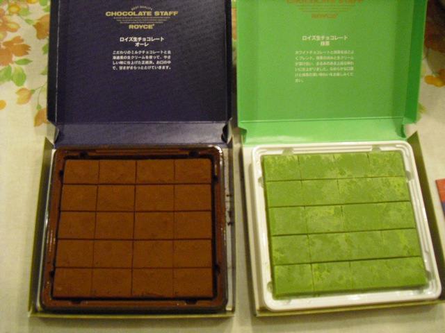 chocolate royce omiyage Hokkaido