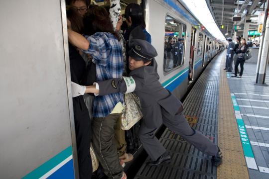 funcionário do metrô