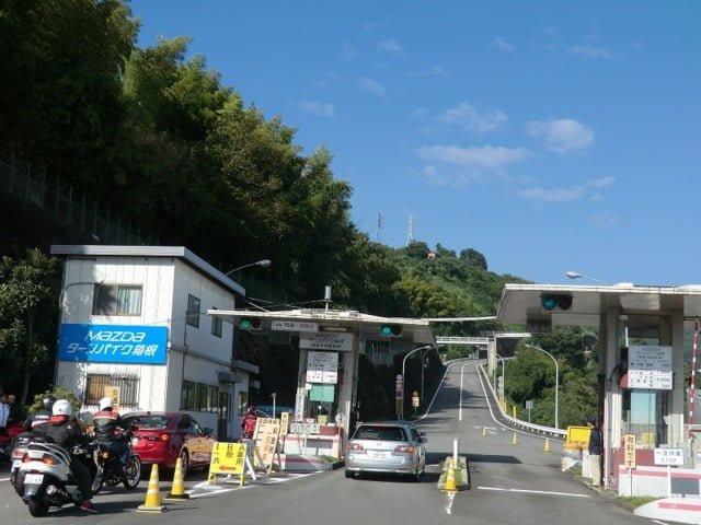 entrada Hakone