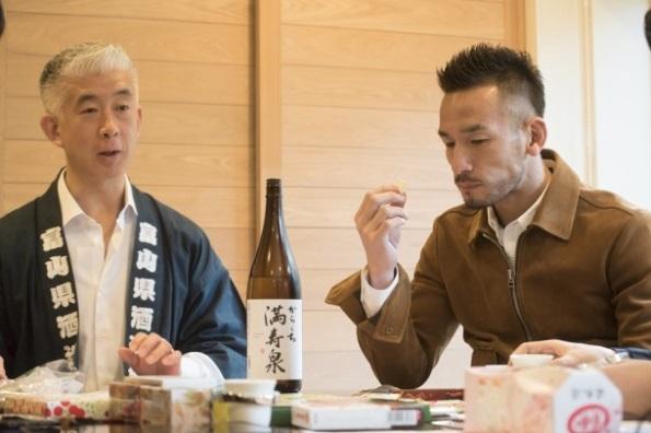 Kit Kat Sake Premium