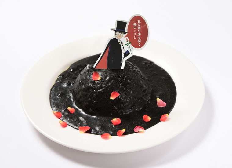 Tuxedo Mask's Jet Black Curry