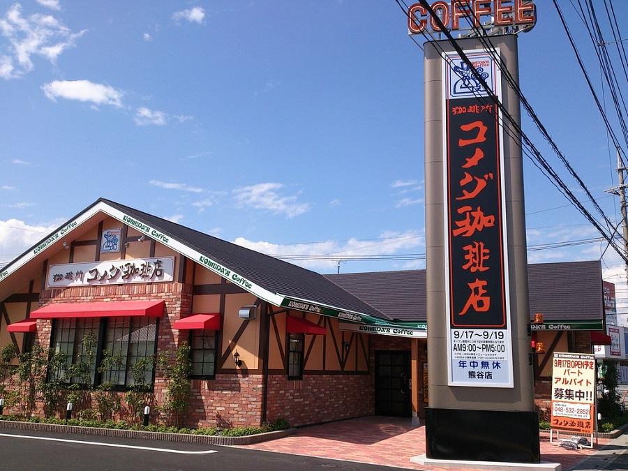 Komeda's Coffee