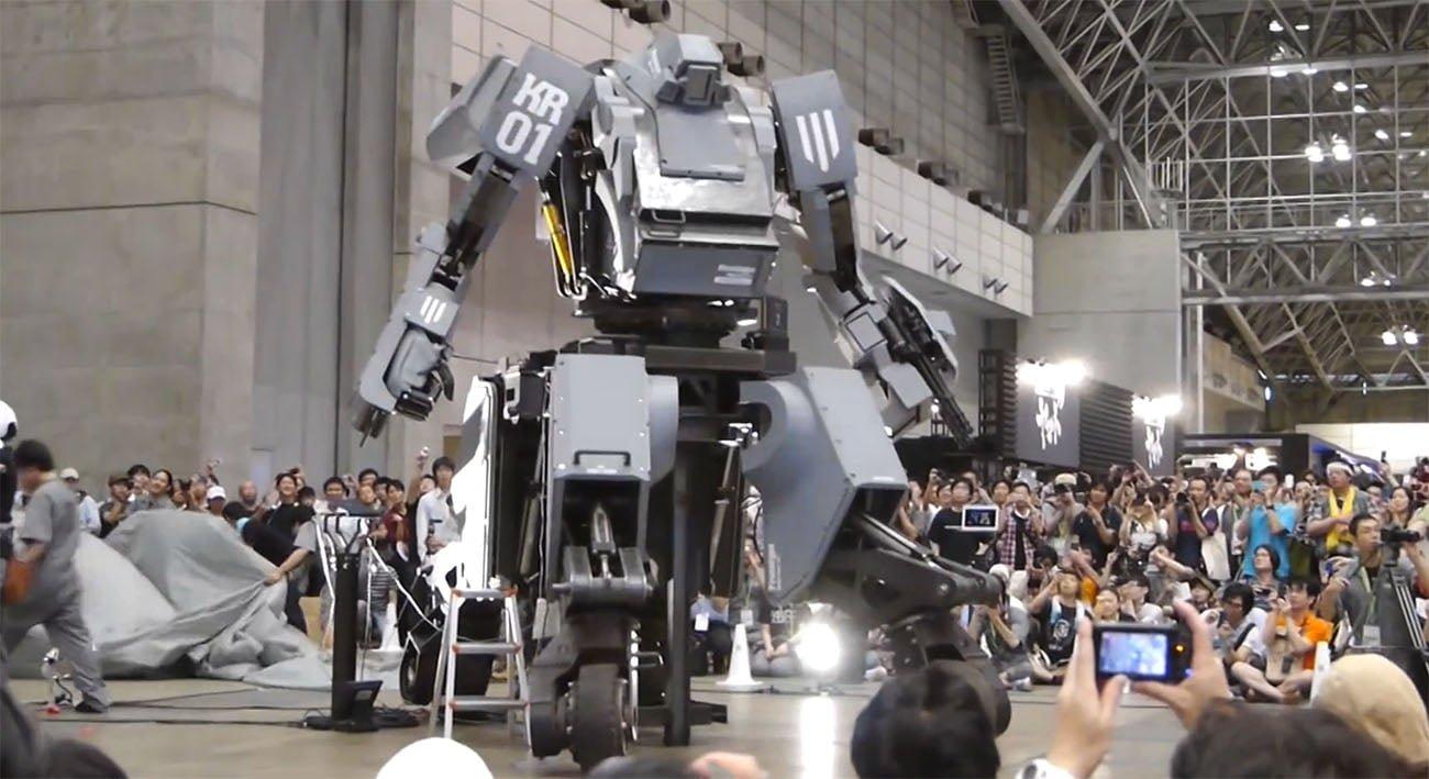 robô japonês Kurata