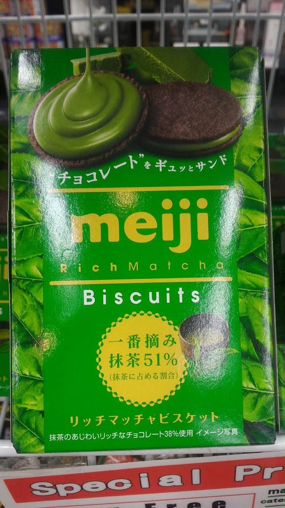 Meiji Biscuit