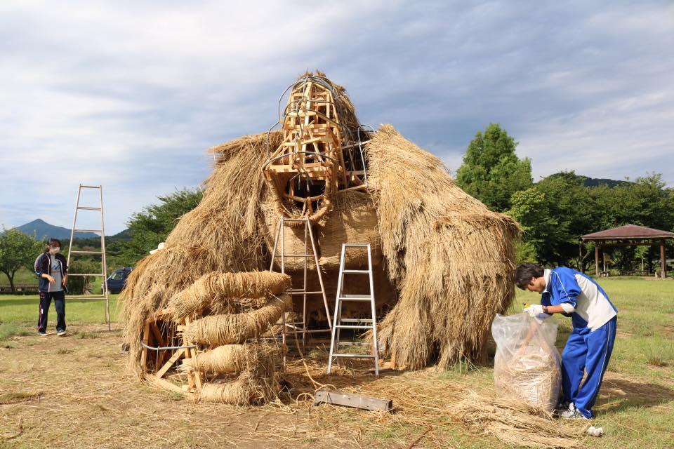 Wara Art Festival