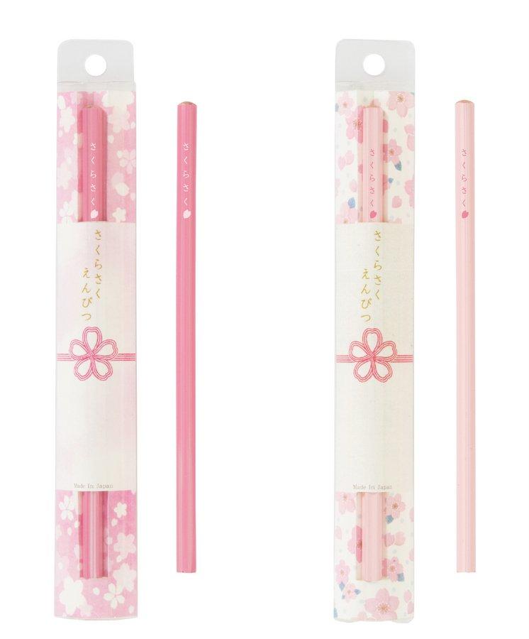 Lápis Sakura