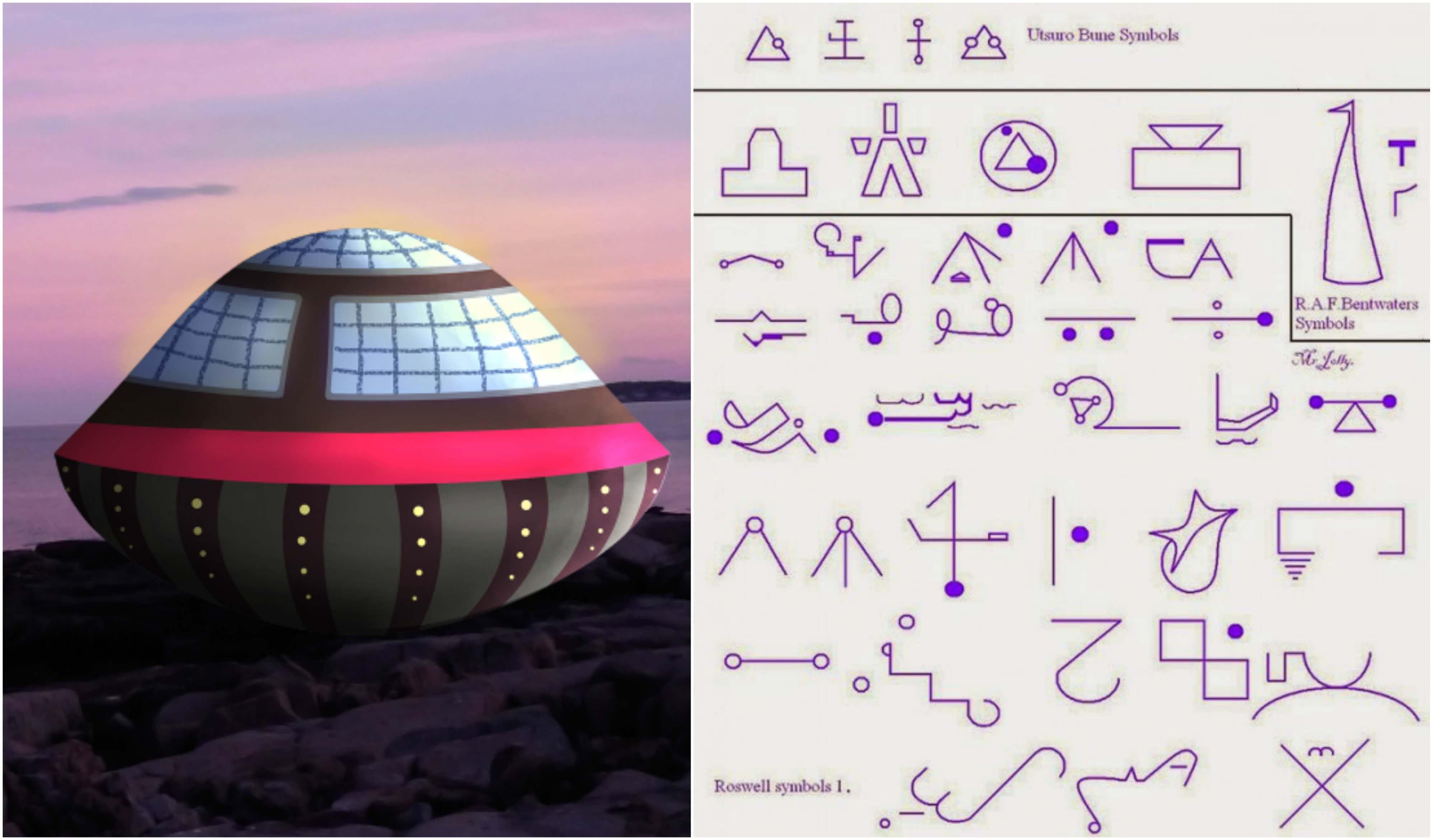 símbolos-utsuro-bume
