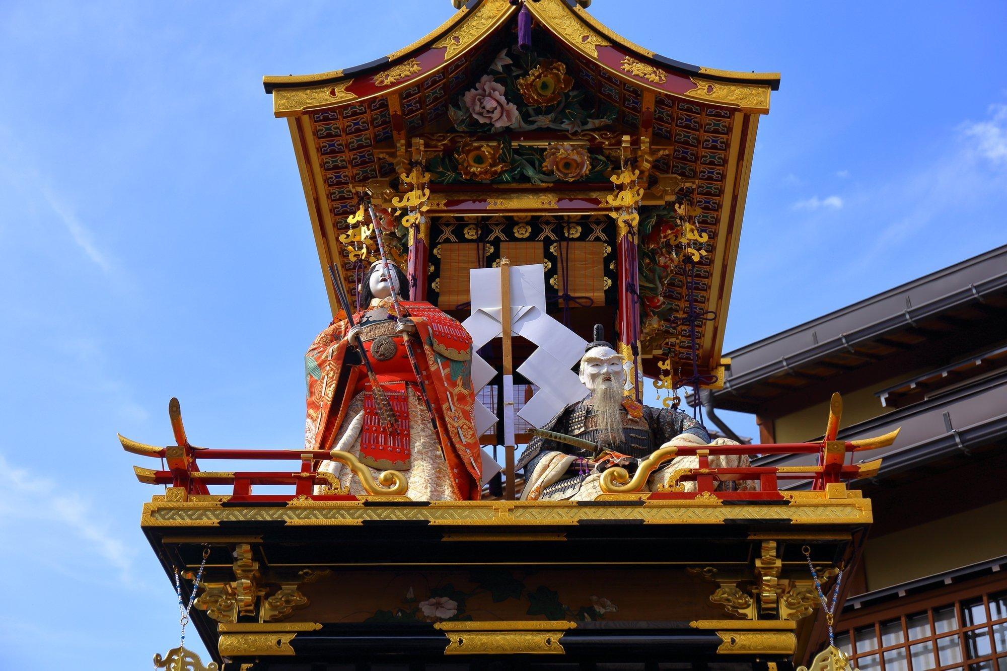 Festival Takayama Outubro