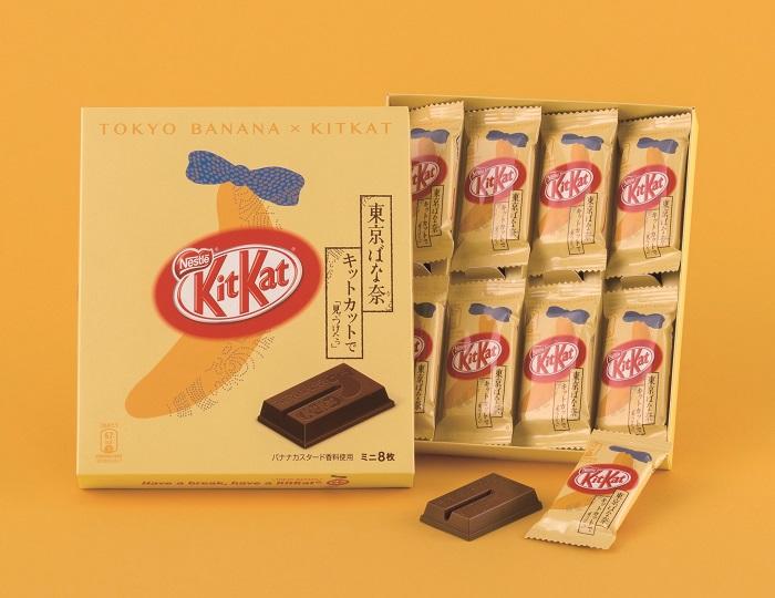 Tokyo Banana x Kit Kat