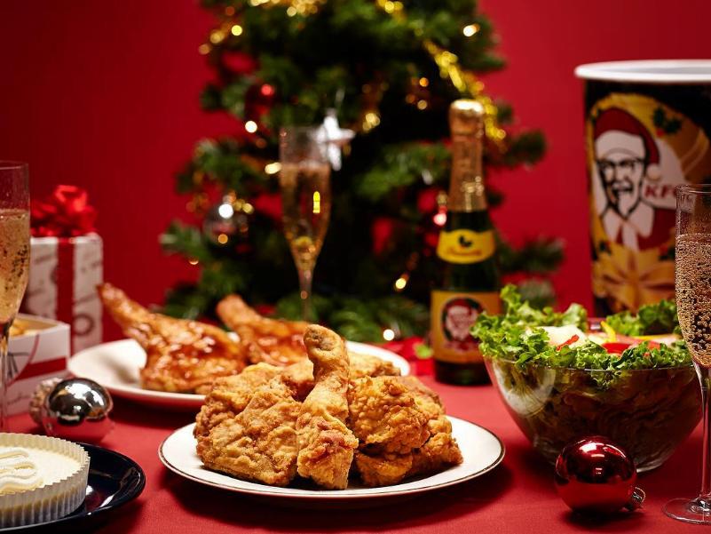 KFC Japão