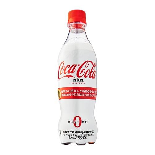 Coca Plus