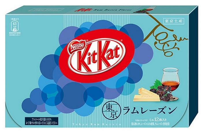 Kit kat Limited edition Tokyo Rum Raisin