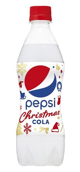 Pepsi Christmas Cola