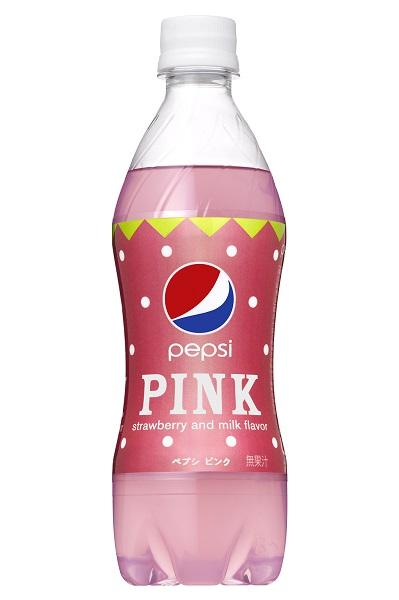 Pepsi Pink