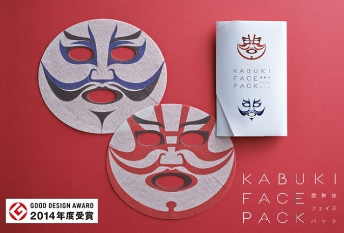 máscara facial kabuki