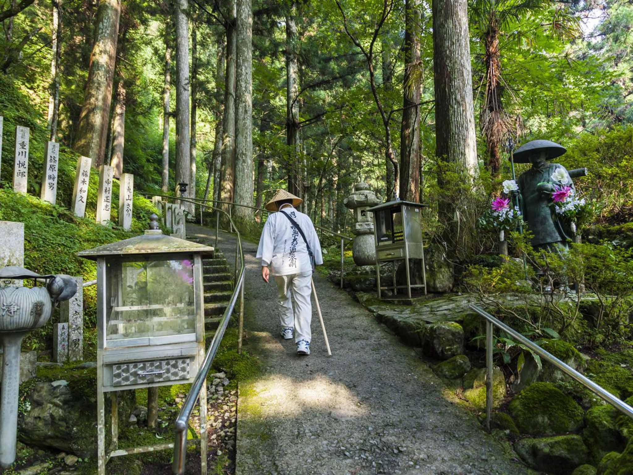 templo shikoku