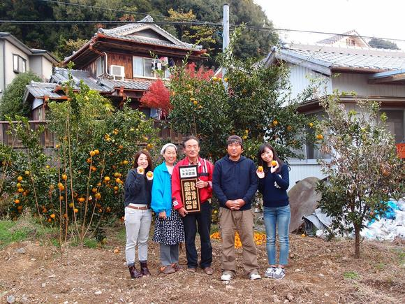 Família Takagaki Japão