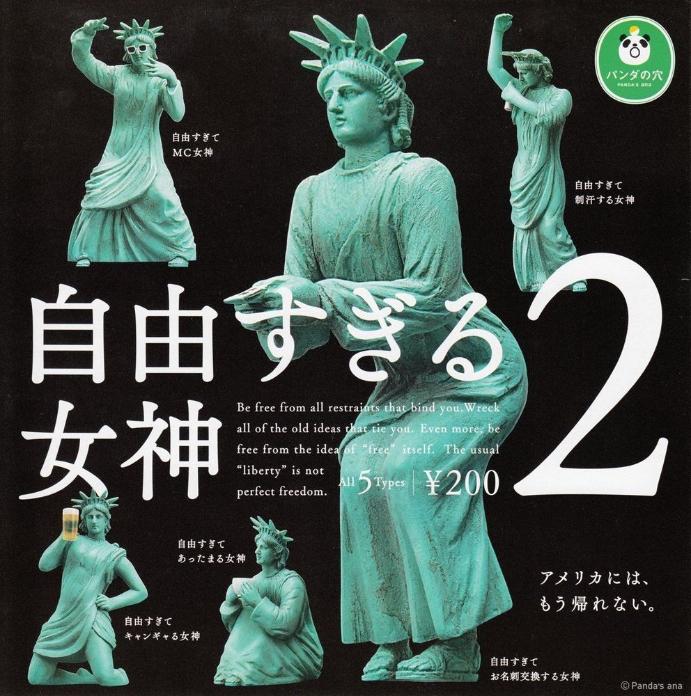 Statue of Liberty Gashapon