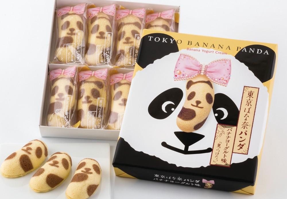 TOKYO BANANA PANDA