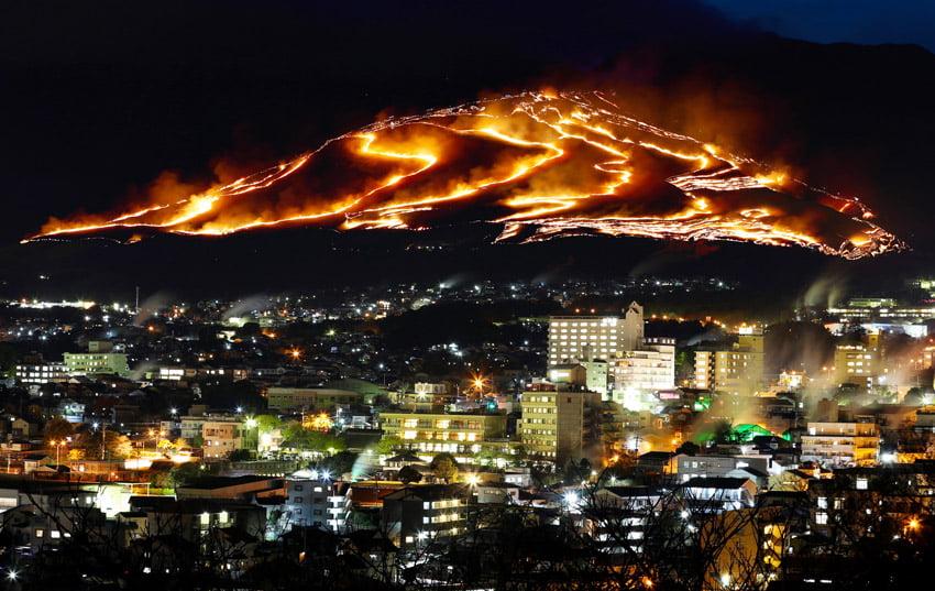 Monte Ogi Beppu