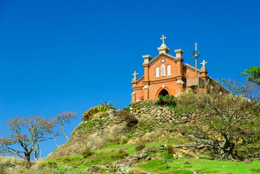 igreja Nazakijima