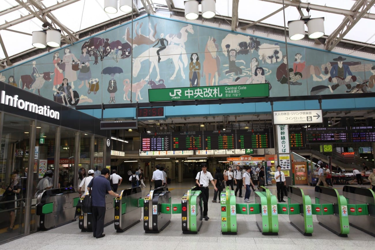 metrô Japão